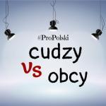 Cudzy & obcy: какая между ними разница?