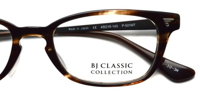 BJ CLASSIC  /  P-501MT  /  color* 30 - 3H /  ¥28,000 +tax