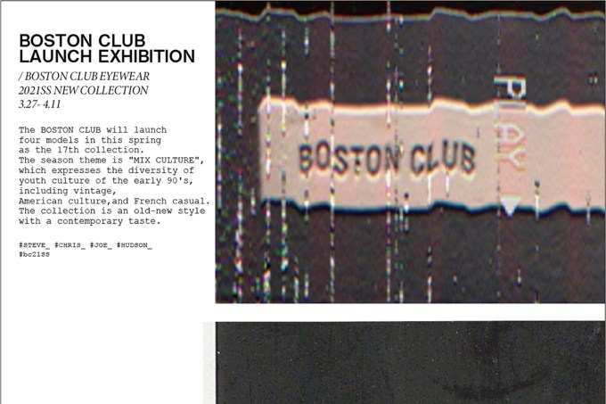 BOSTON CLUB / 2021SS LAUNCH EXHIBITION