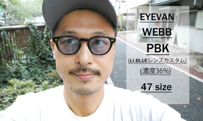 EYEVAN / WEBB SG / PBK - Light Blue lenses / ¥30,000+tax