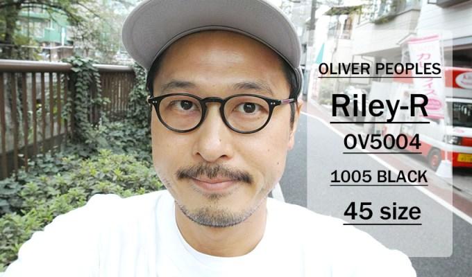 OLIVER PEOPLES / RILEY-R -OV5004 - / 1005 BLACK / 45 size