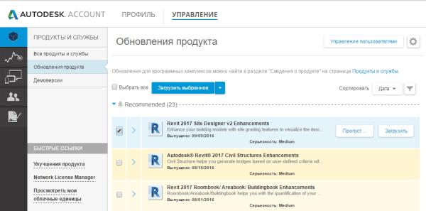 prorubim_podpiska