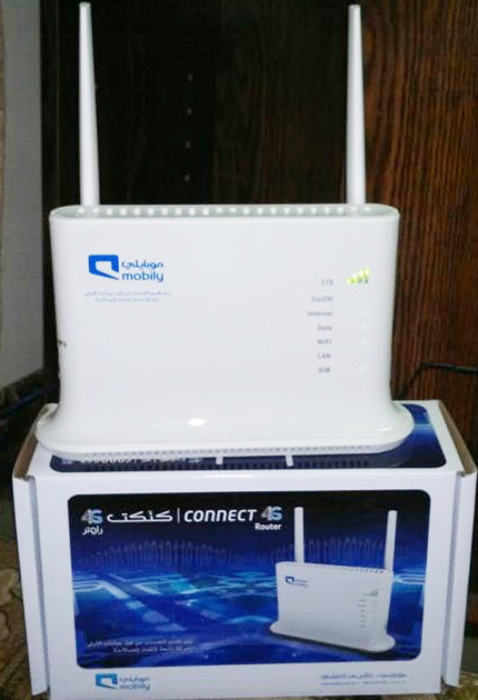 Get high speed reliable internet connection in saudi for Mobilia internet