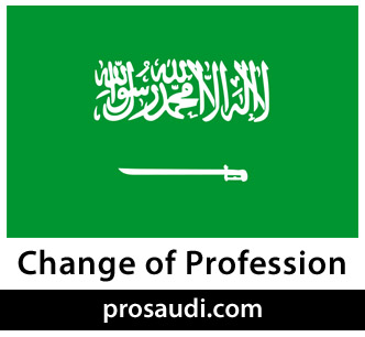 Changing Profession in Saudi Arabia