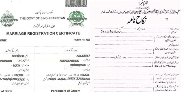 Attesting and translating marriage certificate for saudi family marriage certificate yelopaper Image collections