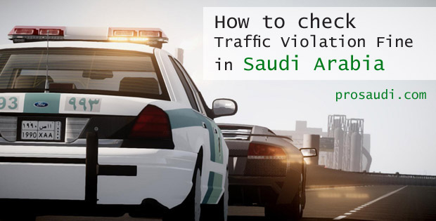 How-to-Check-Traffic-Violation-Fine-in-Saudi-Arabia