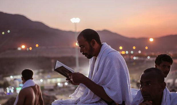 What to Pack for Hajj 2017