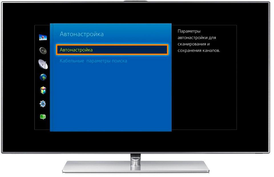 fede42e4c Niektoré modely Smart TV ponúkajú užívateľovi najobľúbenejšie  poskytovateľov: NTV +, Telekarta, Rostelecom, Tricolor. Ak chcete využívať  služby uvedených ...