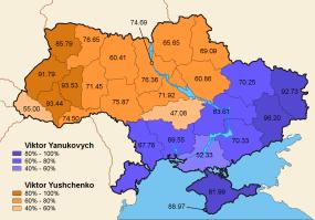 Risultati ufficiali del voto del 21 Novembre per oblast