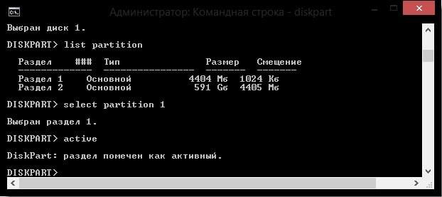 HDD 부팅