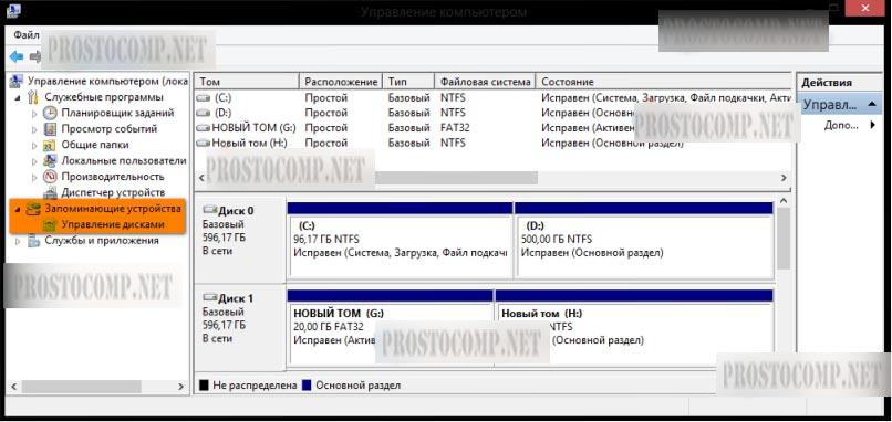 sdelat-zhestkij-disk-hdd-zagruzochnym-2