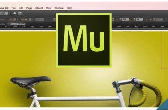 программа Adobe Muse