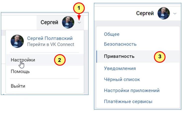 Как сделать кликабельный номер телефона ВКонтакте
