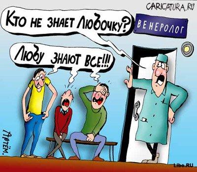 Классификация врачей. Ничего смешнее в жизни не читала!