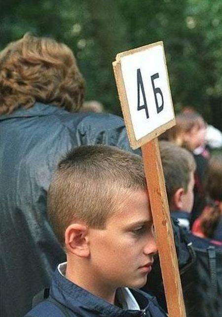 20 фото о том, что такое 1 сентября для школьников и их родителей