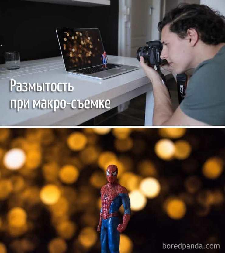Как делать интересное фото