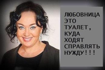 40 остроумных цитат Ларисы Гузеевой, от которых хочется всплакнуть