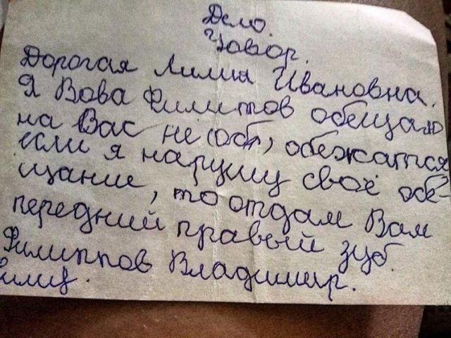 15 милых детских записочек и писем