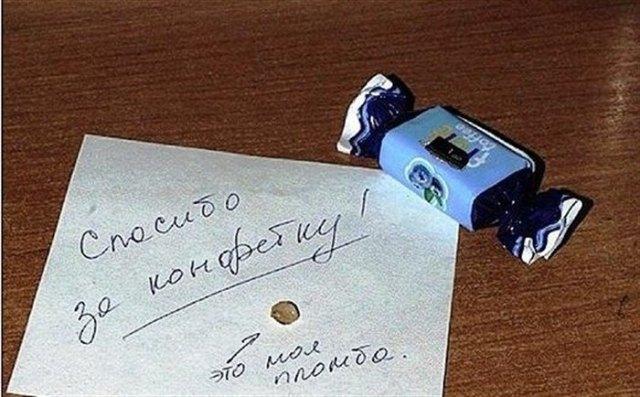 Как правильно писать записки (10 фото)
