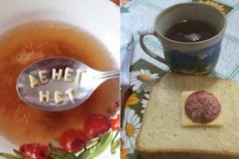 11 фотографий блюд, выражающих самые теплые чувства
