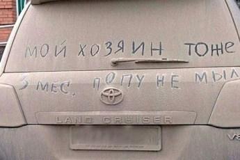 Только гении могли придумать эти надписи
