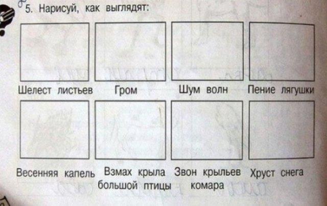 20 школьных задачек, которые без смеха не решить