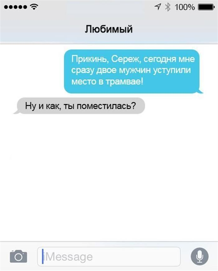 Смс На Месяц Знакомства С Парнем
