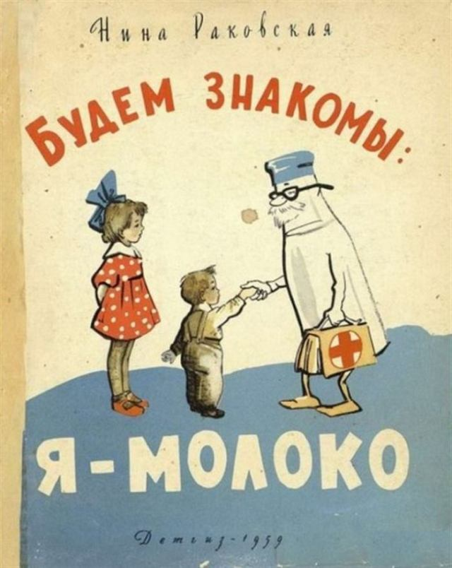 12 книг с крайне забавными названиями