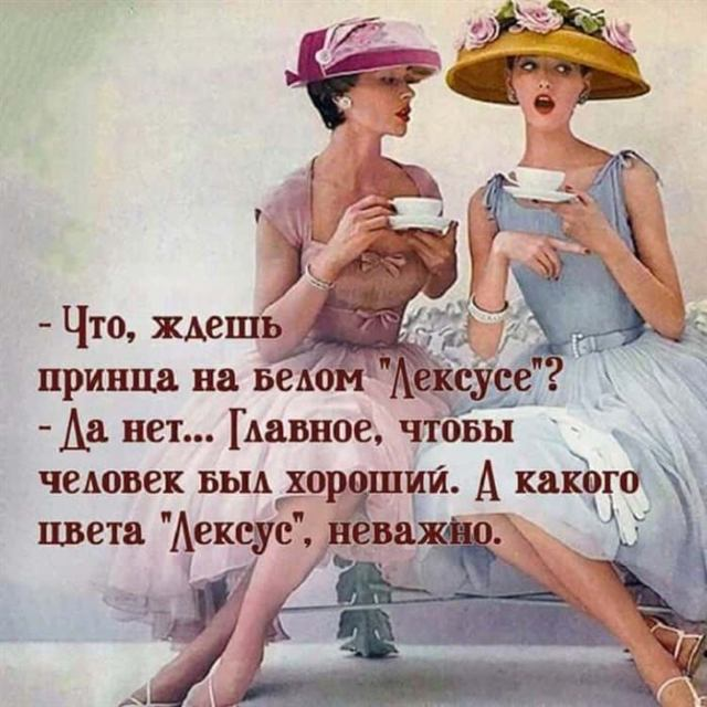 Смех продлевает жизнь!