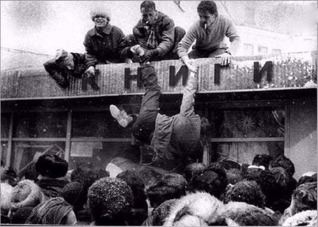 Что помнят и не забудут рожденные в СССР?