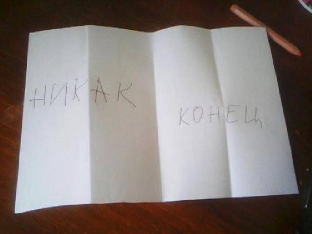 12-летний мальчик написал книгу о том, как понять женщину