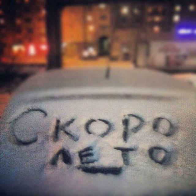 Снежные шедевры от креативных людей