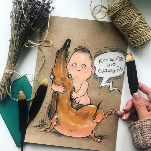 Правдивые иллюстрации о жизни мамы от художницы из России
