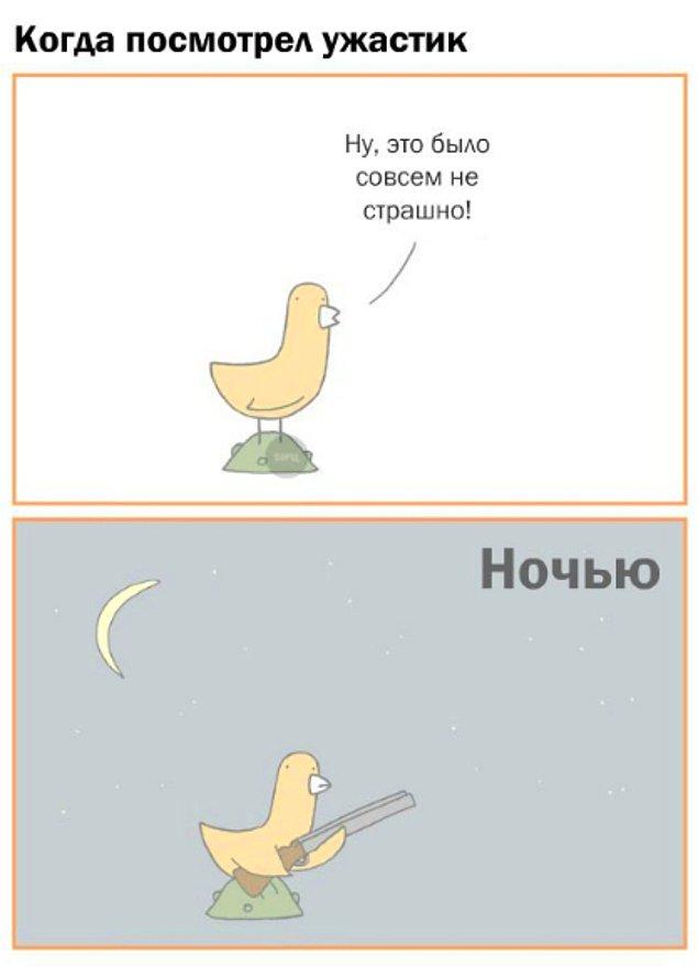 Тонкий юмор в открытках, повеселит каждого