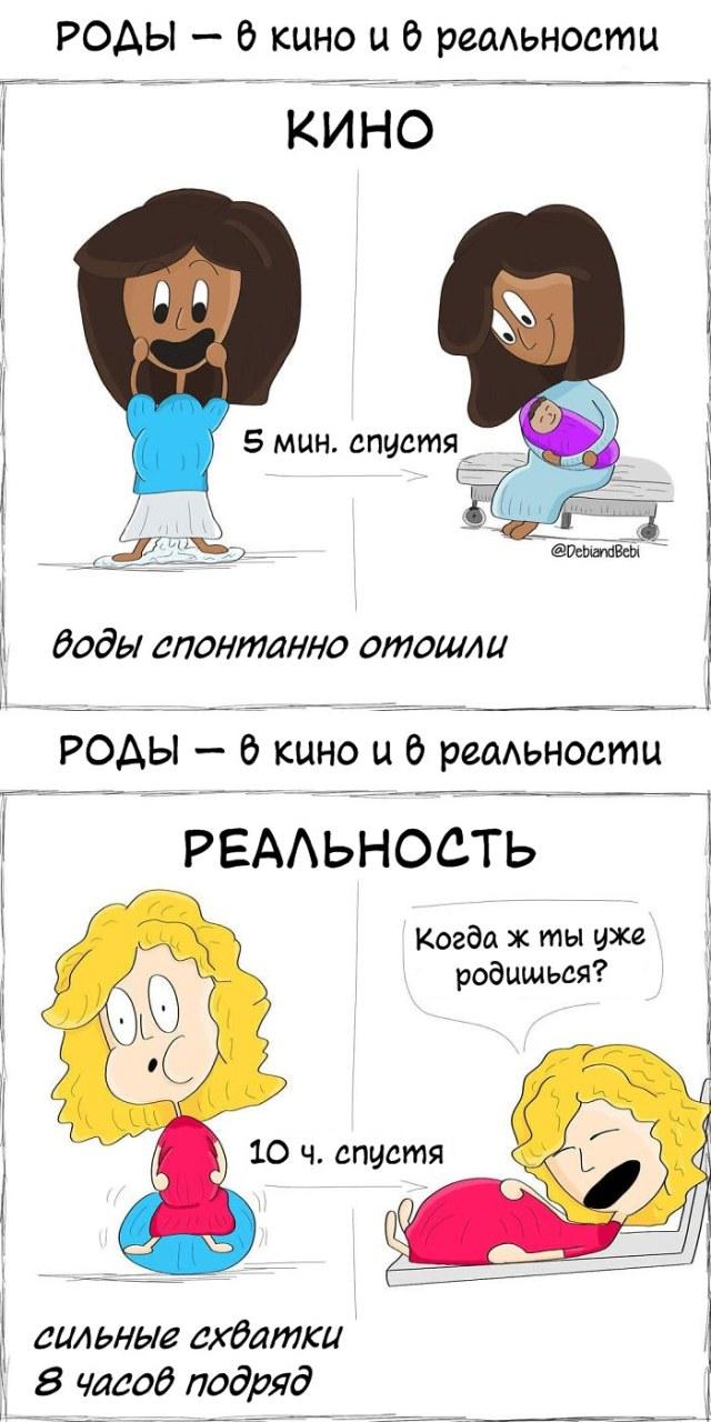 Реальная жизнь женщины после того, как она стала мамой в иллюстрациях
