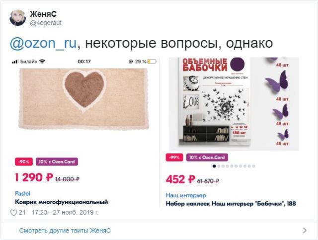 «Тратить несуществующие деньги на несуществующие скидки»: шутки и реакция соцсетей на чёрную пятницу