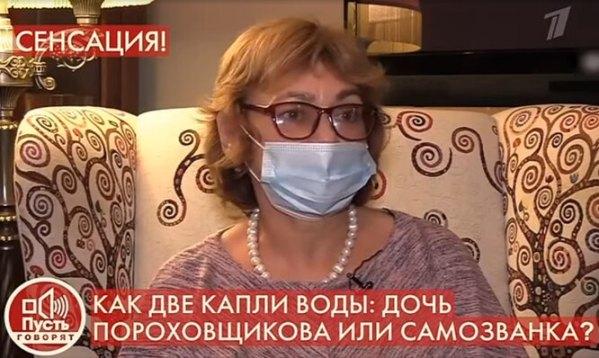 Объявилась спустя 36 лет. Женщина заявила, что она внебрачная дочь Пороховщикова