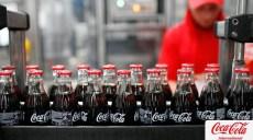 Gig Coca-Cola