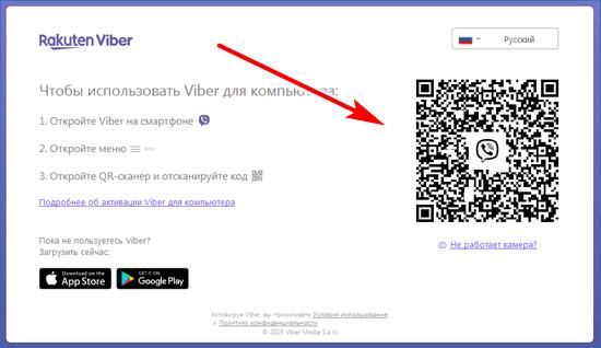 Código na tela