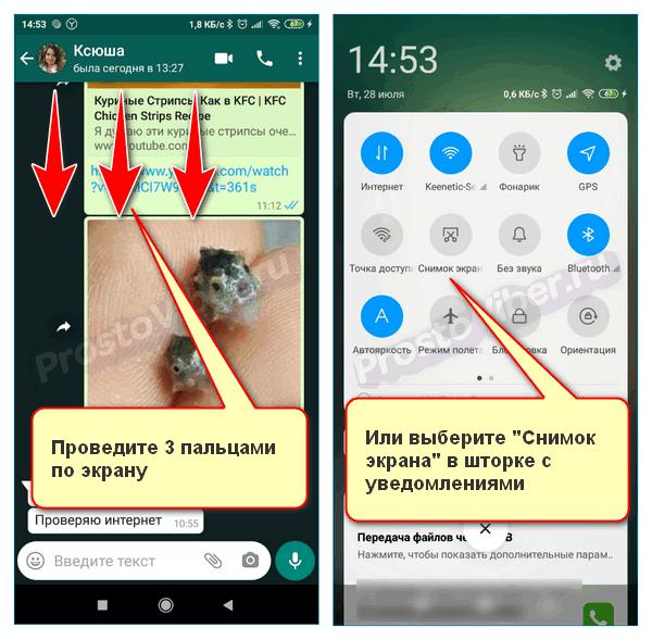 Как переслать СМС с Ватсапа на Вайбер - рабочие способы
