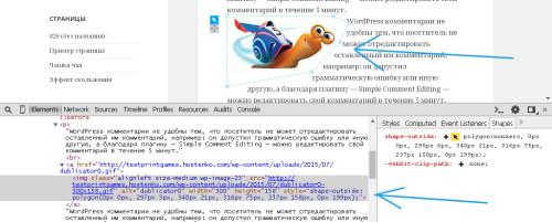 Wordpress обтекание картинки текстом. Позиционирование ...