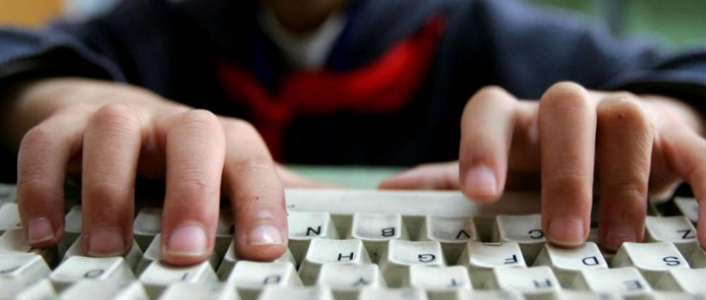 La aplicación del Reglamento General de Protección de Datos en menores