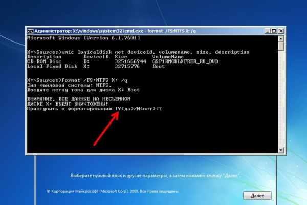 Как отформатировать жесткий диск через биос на ноутбуке ...