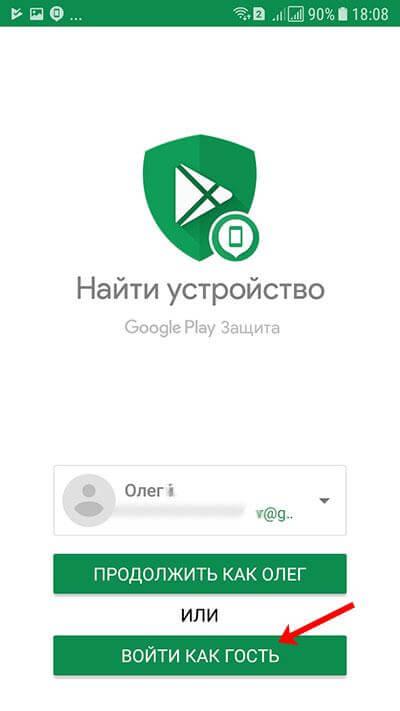 Obrázek 12 - Metoda blokování ztraceného smartphonu a zobrazení zprávy na obrazovce