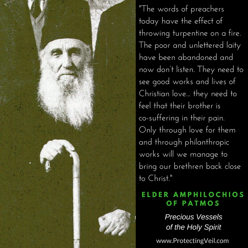 Elder Amphilochios of Patmos, On How to Approach Our Brother