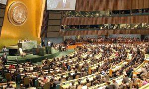 Asamblea de la ONU en la que participa un Jefe de Estado