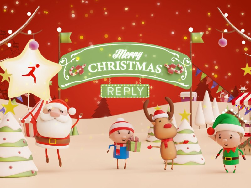 christmas party reply 2018 3d_cover