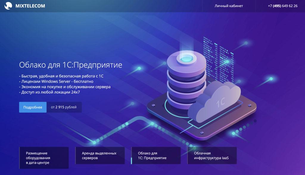 хостинг серверов самп казахстан