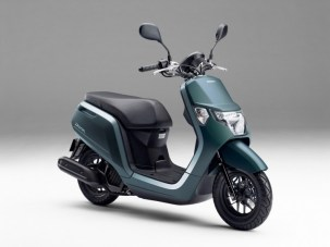 2014-Honda-Dunk-6-720x540