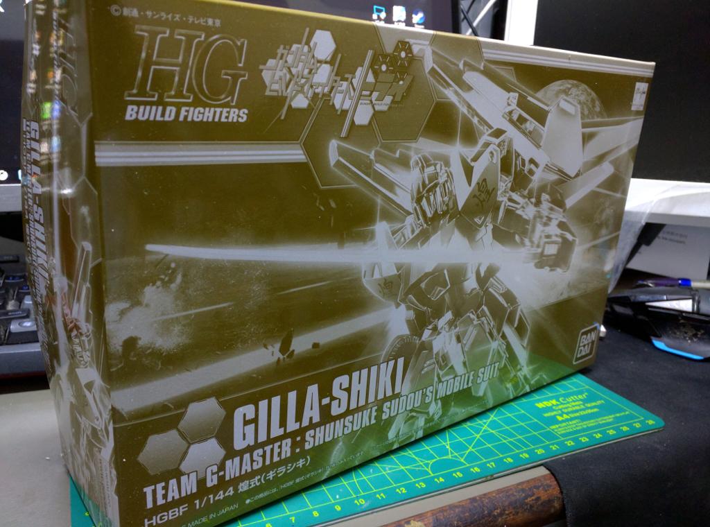 HGBF 煌式 (Gilla-Shiki)